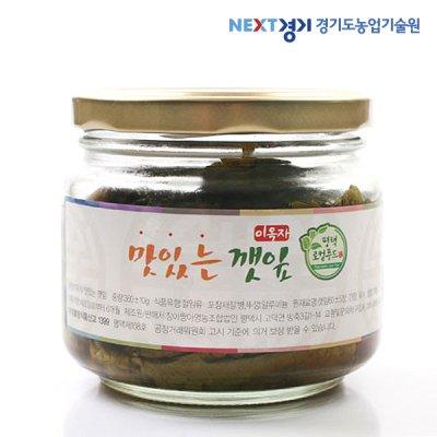 [경기도농업기술원] 이옥자님의 맛있는 깻잎장아찌 오이짱아찌