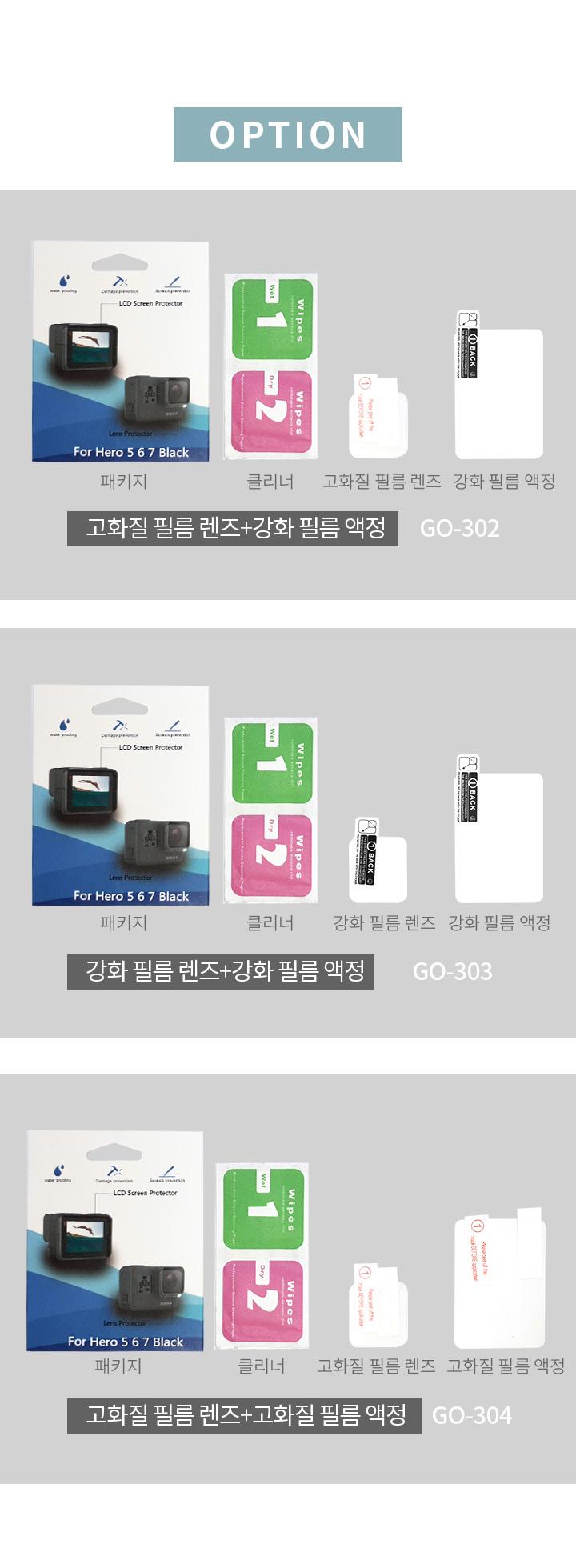 GO-302_%EC%83%81%EC%84%B85.jpg