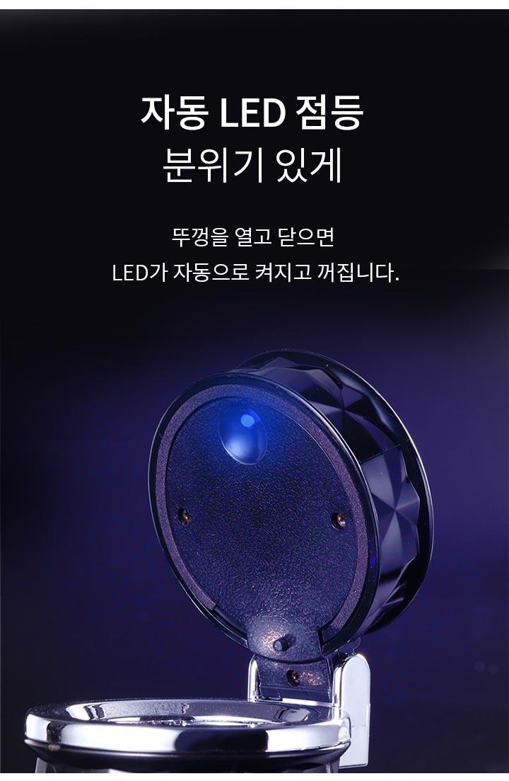 LED%EC%9E%AC%EB%96%A8%EC%9D%B4_%EC%83%81%EC%84%B85.jpg