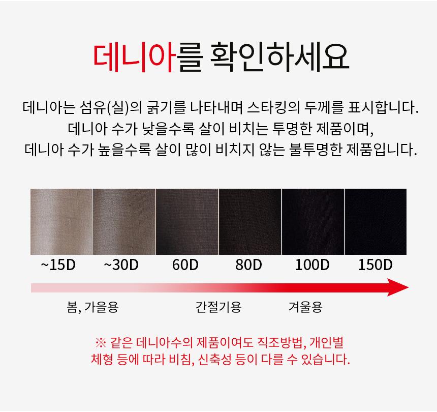 %EC%8A%A4%ED%83%80%ED%82%B9_%EC%83%81%EC%84%B83.jpg