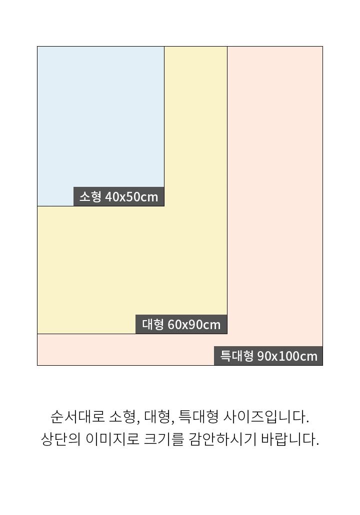 %EC%BB%AC%EB%9F%AC%EB%A7%9D%EC%82%AC_%EC%83%81%EC%84%B81_06.jpg