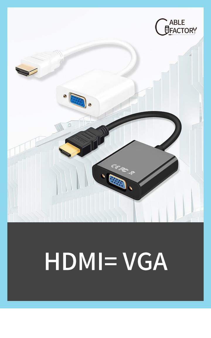HDMI%3DVGA_%EC%83%81%EC%84%B81.jpg