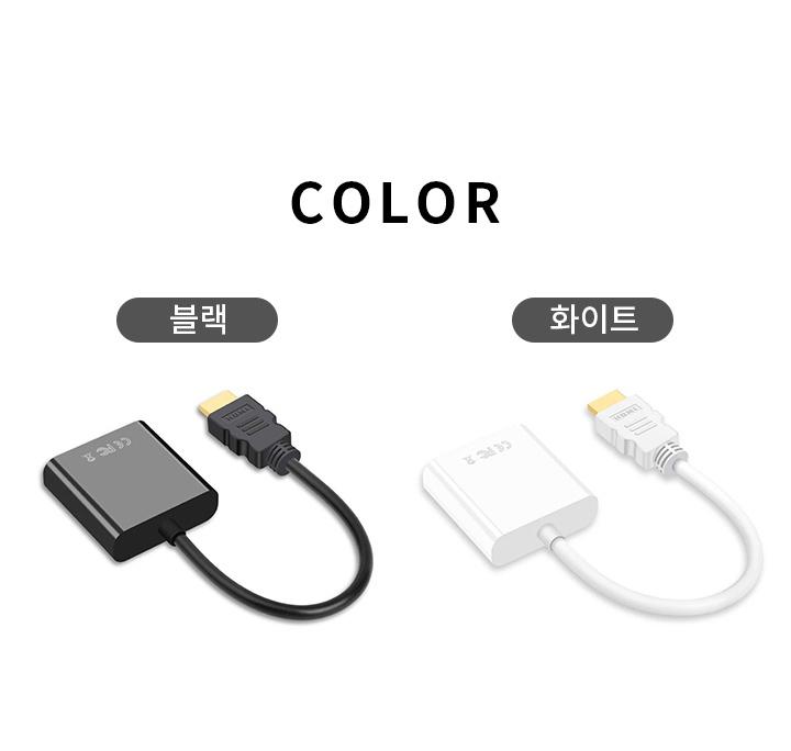 HDMI%3DVGA_%EC%83%81%EC%84%B82.jpg