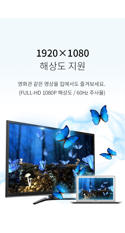 HDMI%3DVGA_%EC%83%81%EC%84%B85.jpg