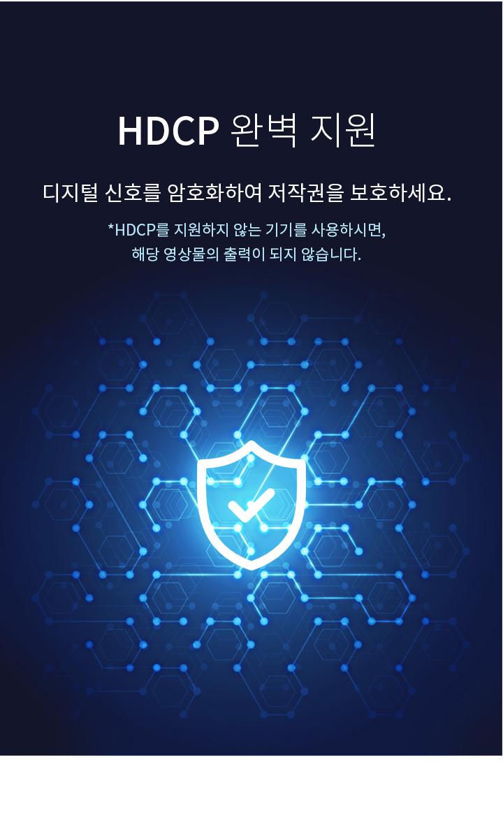 HDMI%3DVGA_%EC%83%81%EC%84%B86.jpg