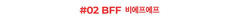 비오엠 오엠지 매트 립라커 안지워지는틴트 6color12,900원-비오엠뷰티/헬스, 메이크업, 립메이크업, 립틴트/타투바보사랑비오엠 오엠지 매트 립라커 안지워지는틴트 6color12,900원-비오엠뷰티/헬스, 메이크업, 립메이크업, 립틴트/타투바보사랑