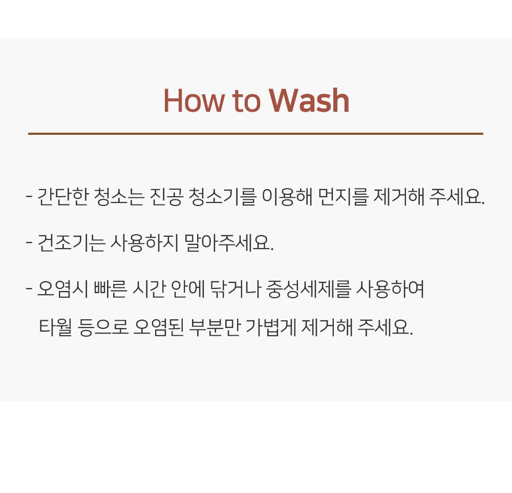 how to wash, ratan-look carpet