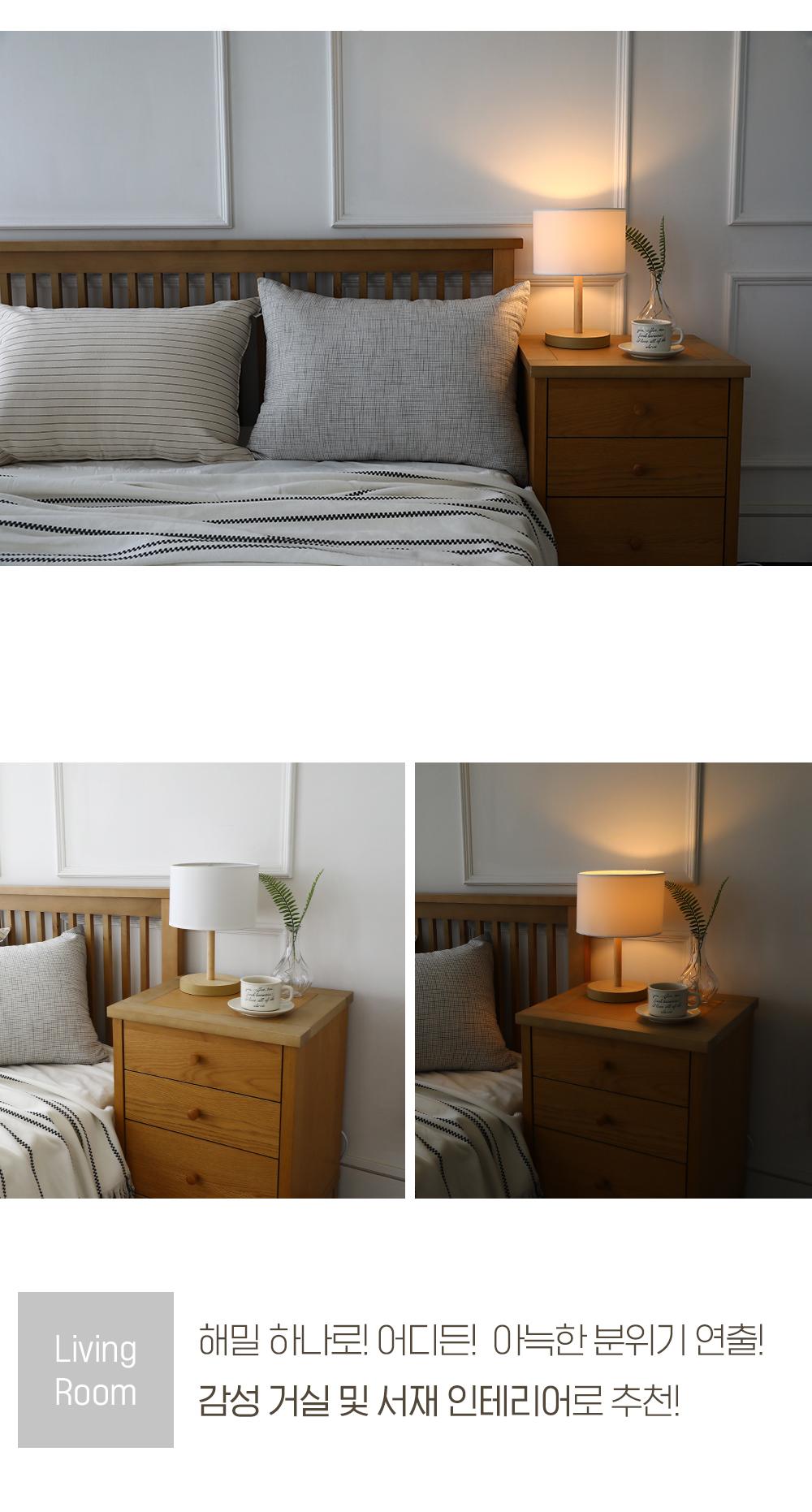 인테리어 스타일 - 바이빔 해밀 단스탠드 심플 모던 침실