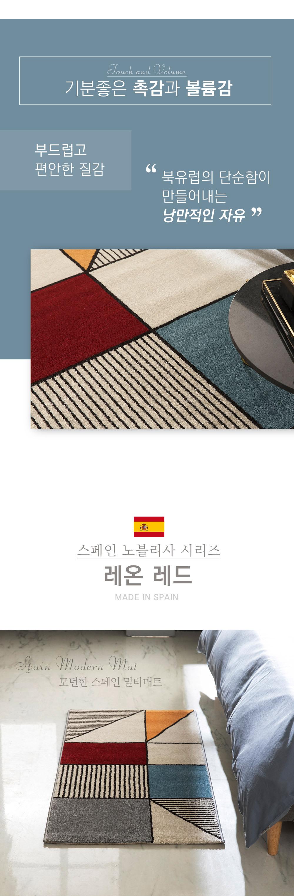 spain nobleza carpet soft touch - Leon