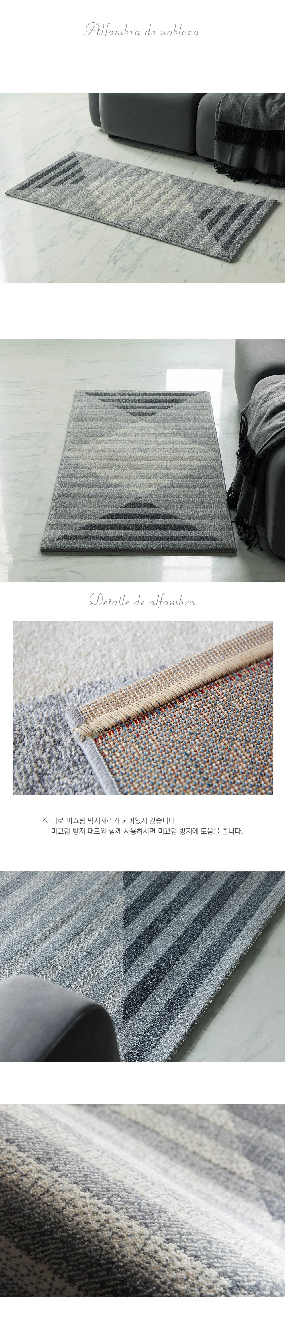 spain carpet nobleza rug - detail cut