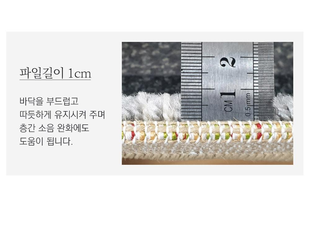 nobleza rug feature - 파일길이 1cm