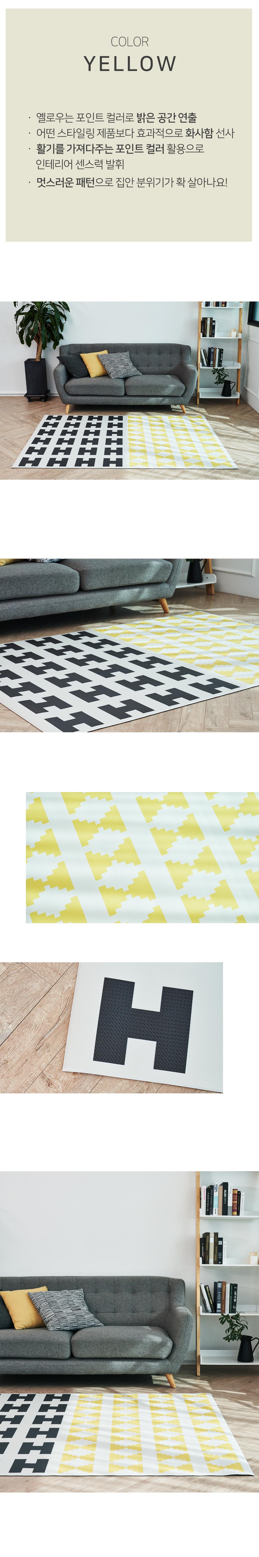 North Europe Waterproof Cushioning buybeam pvc mat rug carpet yellow photo