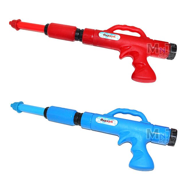 Super Soaker Water Guns With Backpack ... Best Powerful Back...