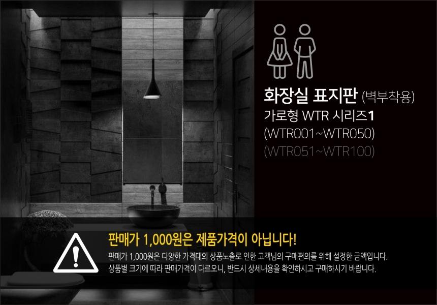 카시드사인몰 - 소개