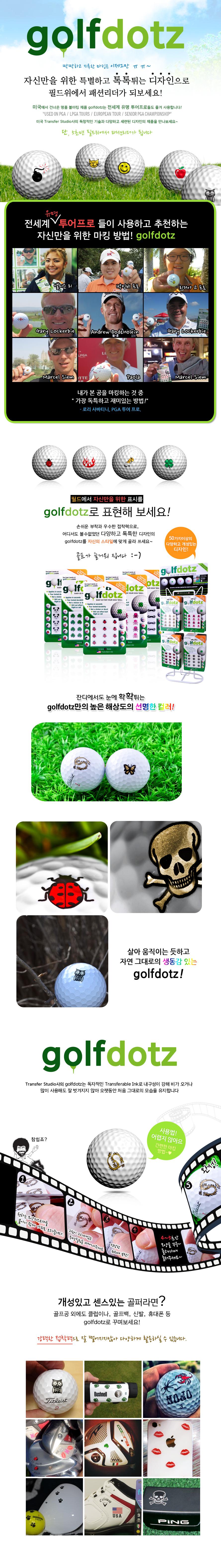 http://ai.esmplus.com/cathay/2016/golfdotz/animal_890.jpg