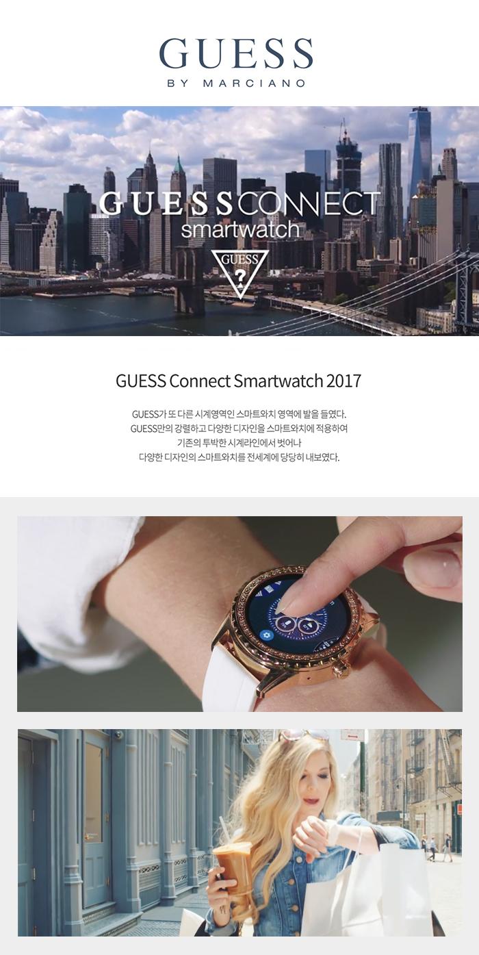 게스와치(GUESSWATCH) [공식 백화점AS] 리젠트 남녀공용시계(가죽)W1041G2