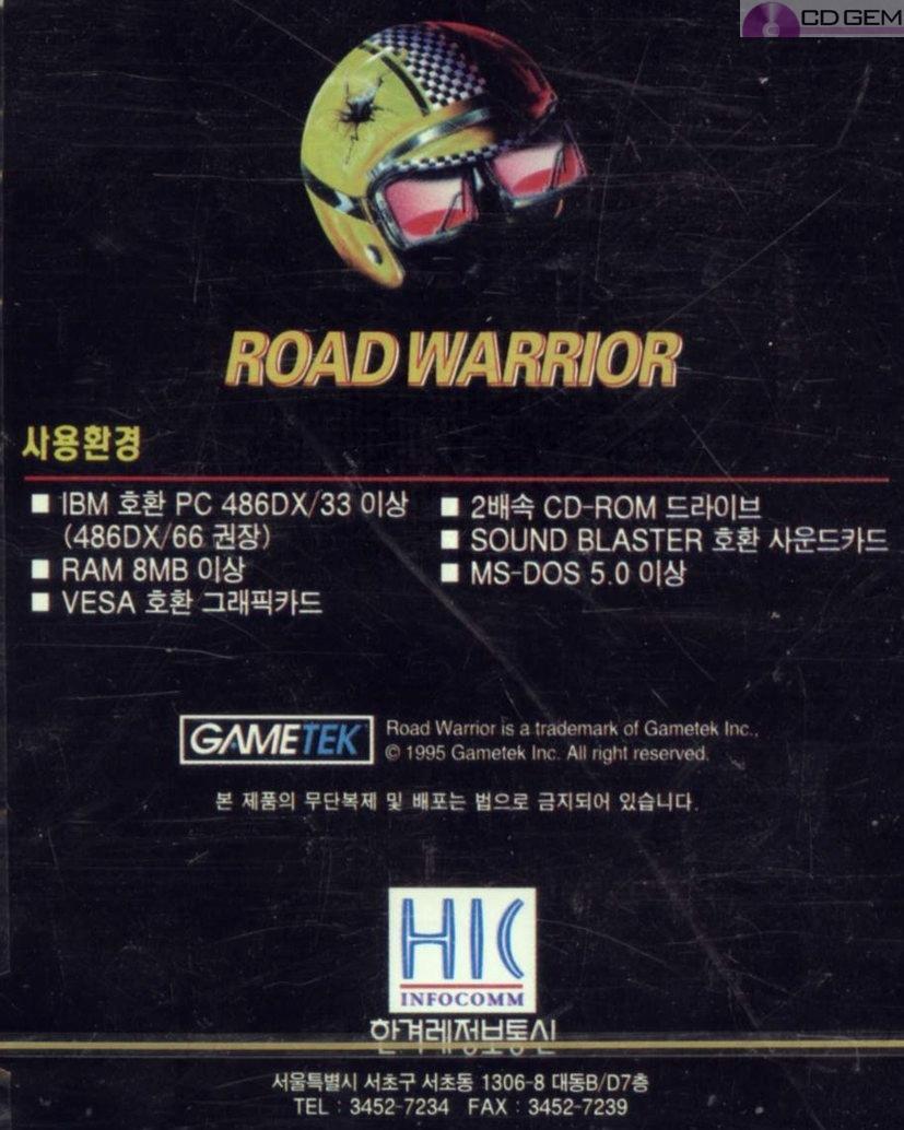 quarantine 2 road warrior
