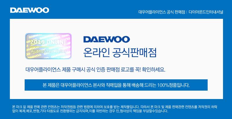 daewoo_top.jpg