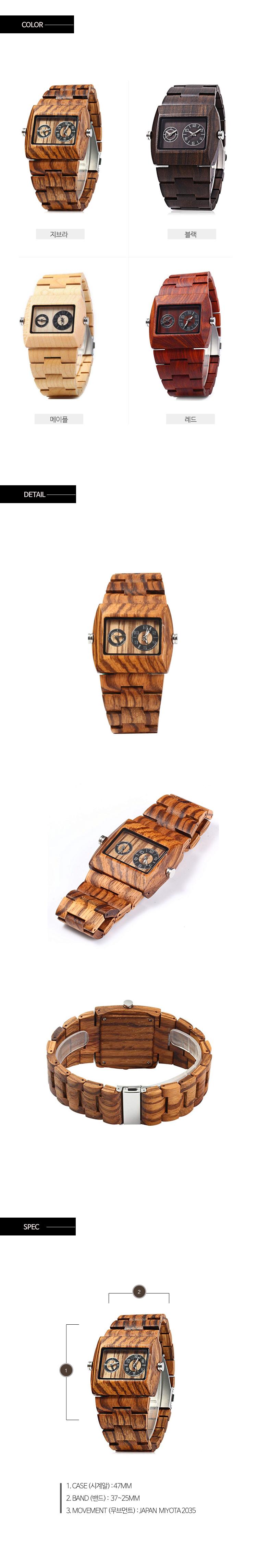 Bewell The Courage 4컬러 남성전용우드손목시계 - 비웰, 98,500원, 남성시계, 패션시계