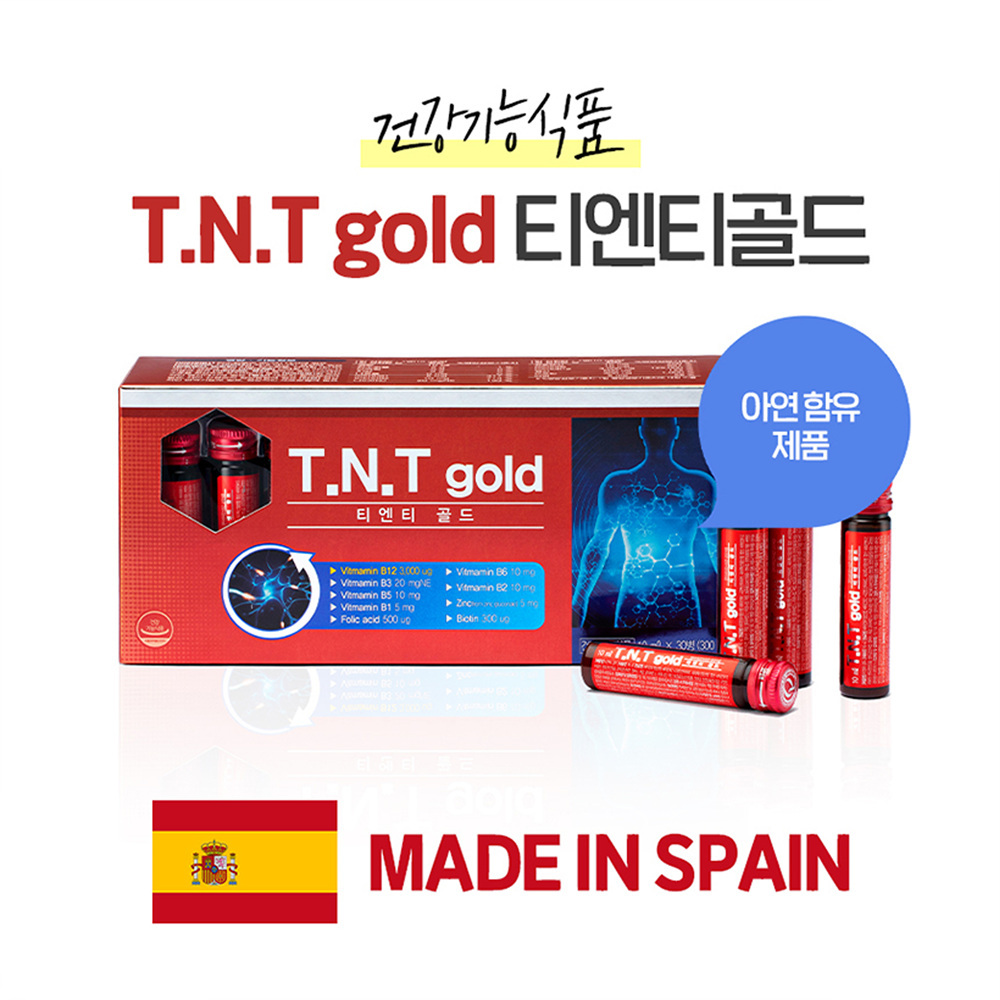 DQSI TNT골드 비타민 (10ml) 30병*2EA (2개월)