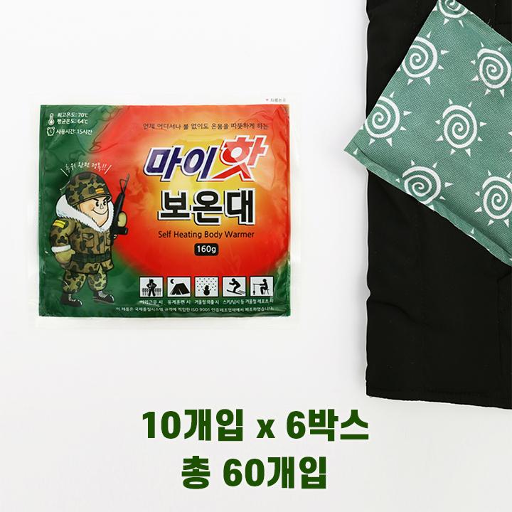 Wm 마이핫 보온대 (160g*60개)