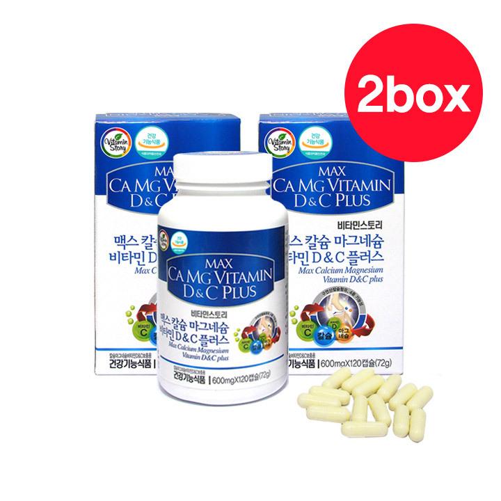 Wm 맥스칼슘마그네슘비타민D_C 플러스*2박스(600mgx120캡슐x2박스)