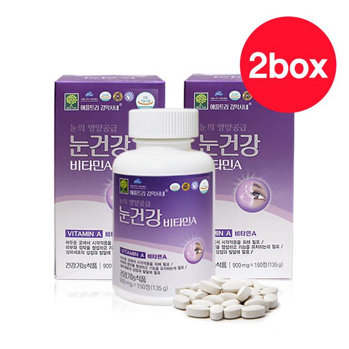 Wm 눈건강비타민A (900mg*150정*2)