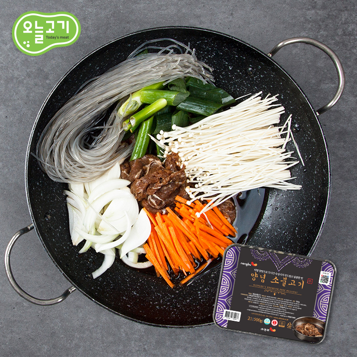 Wm 양념 소불고기 세트(500g / 4팩)