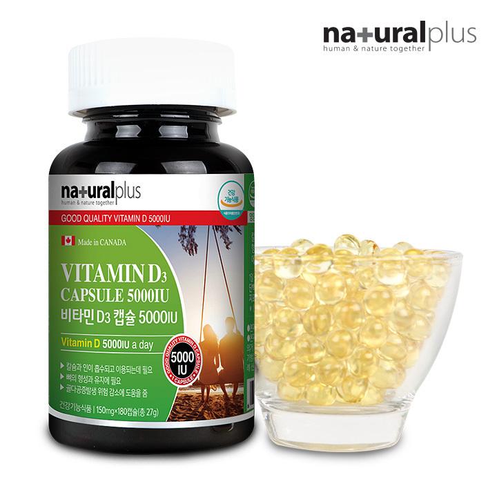 Wm 내츄럴플러스 비타민D3 캡슐 5000IU(150mg * 180캡슐)