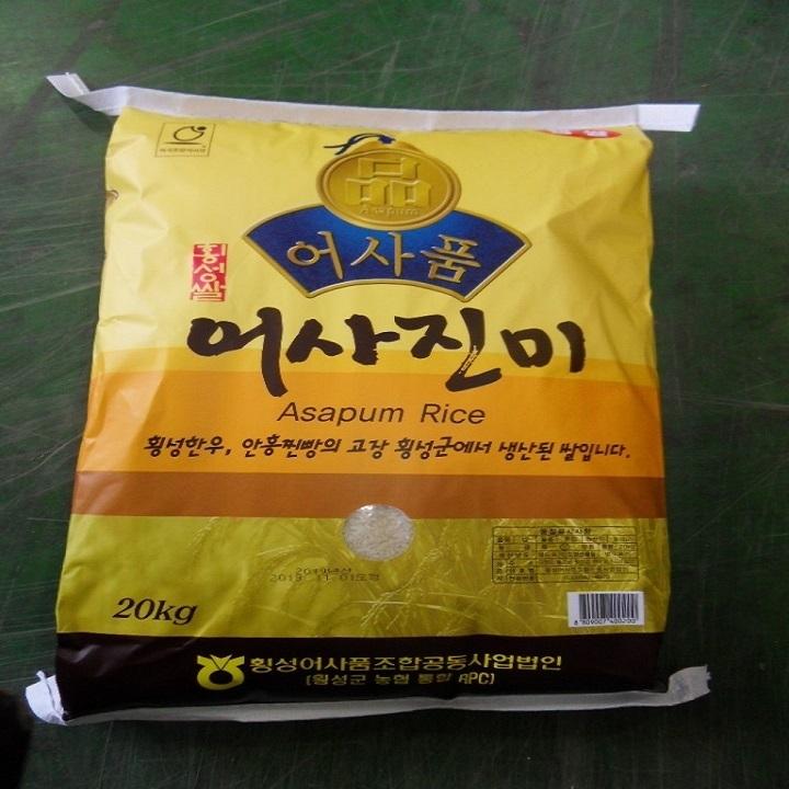 Wm 횡성쌀어사진미(20kg)