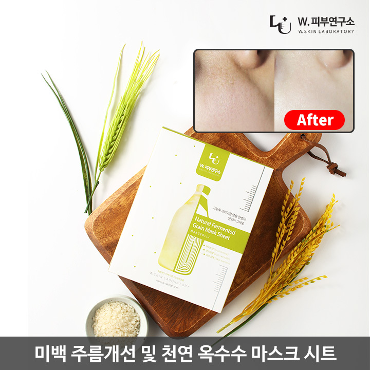 Wm [W.피부연구소] 자연발효 곡물 막걸리 마스크 시트x2(50ml*5 x2)