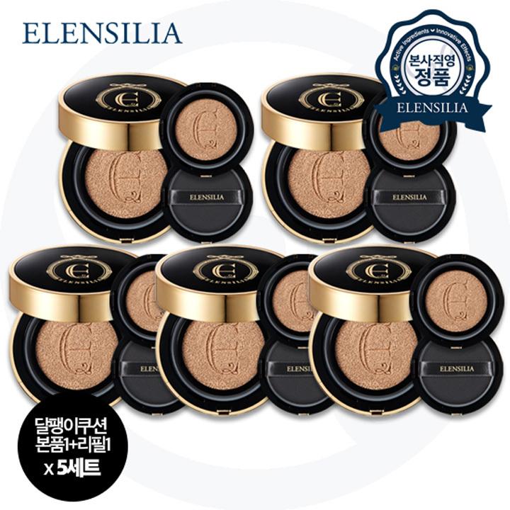 Wm 엘렌실라 쿠션 파운데이션 10개(본품5+리필5)(15gx10ea)