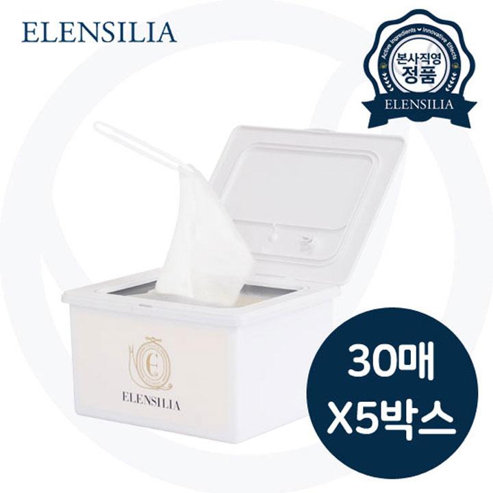 Wm 엘렌실라 데일리 마스크팩(30매x5박스)