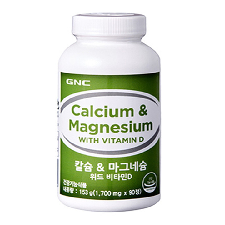 Wm GNC 칼슘 마그네슘 위드 비타민 D (153g)