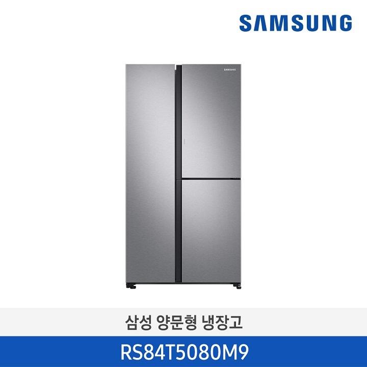 Wm 삼성 양문형냉장고/RS84T5080M9 (845리터)