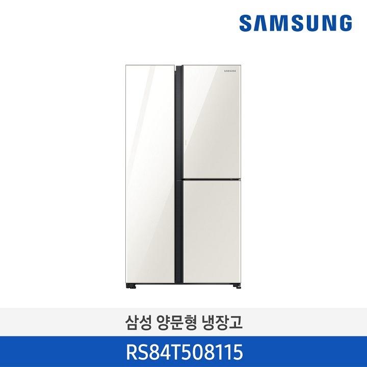 Wm 삼성 양문형냉장고 /RS84T508115 (846리터)