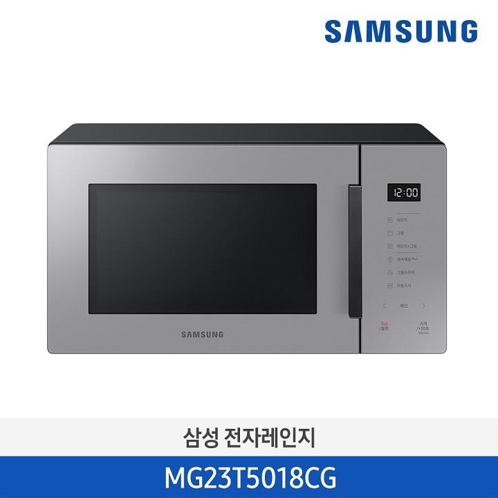 Wm 삼성 전자레인지 클린그레이/MG23T5018CG (23리터)