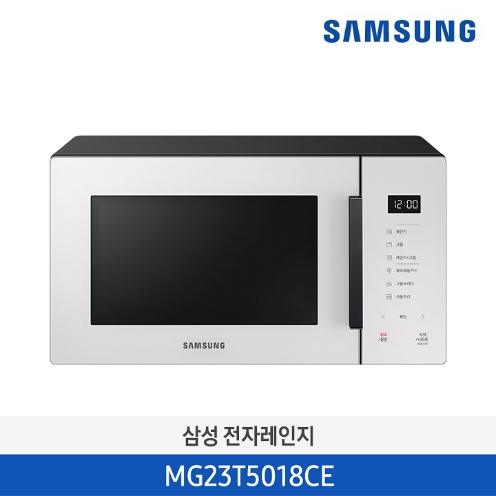 Wm 삼성 전자레인지 클린화이트/MG23T5018CE (23리터)
