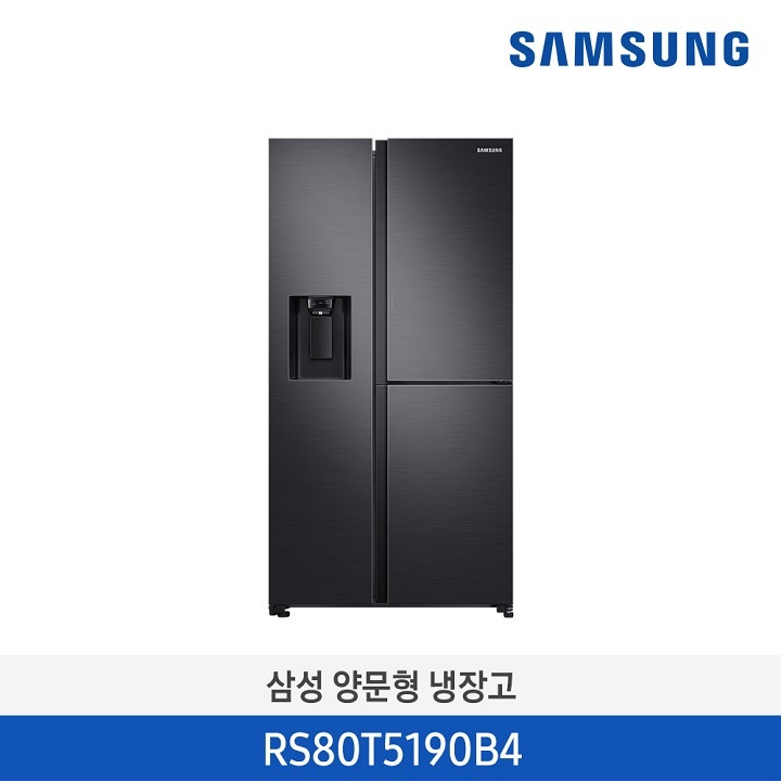 Wm 삼성 양문형 정수기 냉장고/ RS80T5190B4 (805리터)