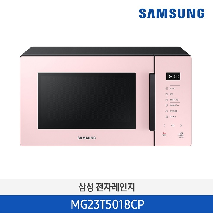 Wm 삼성 전자레인지 클린핑크/MG23T5018CP (23리터)