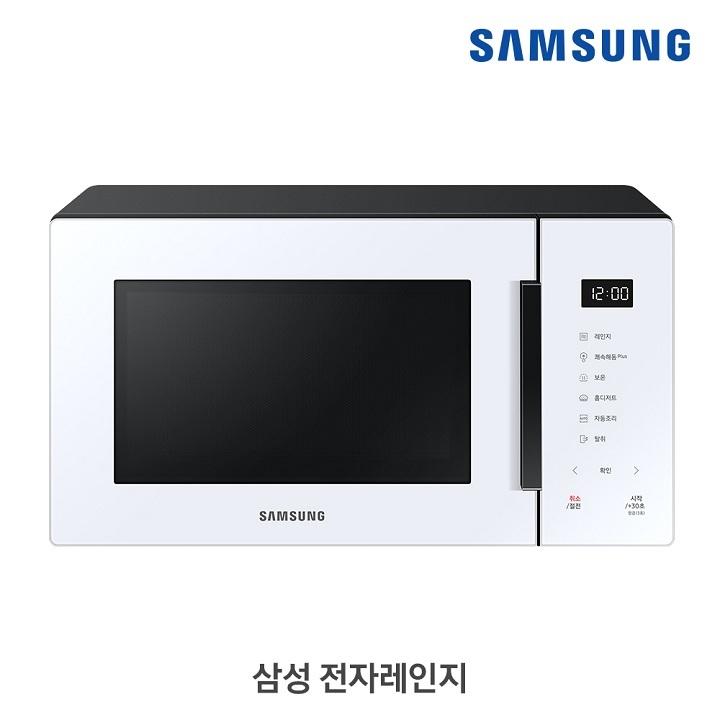 Wm 삼성 전자레인지 퓨어화이트/ MS23T5018AW (23리터)