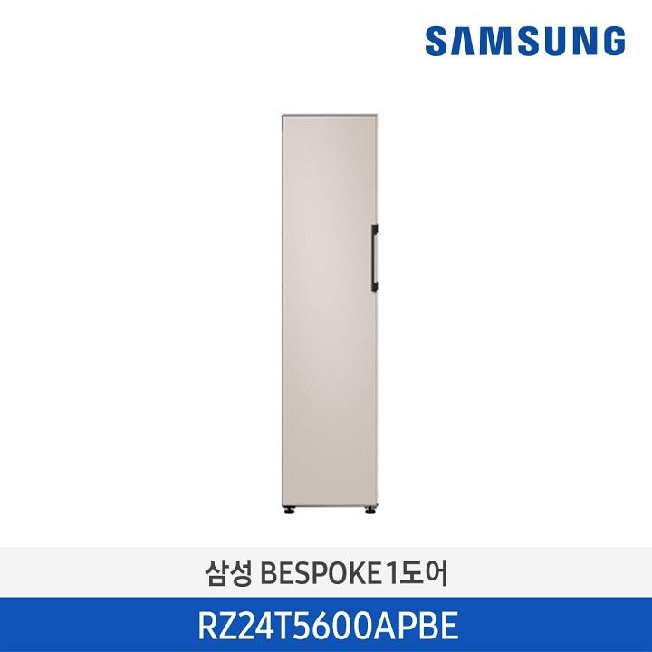 Wm 삼성 비스포크 냉동고 1도어/RZ24T5600APBE (240리터)