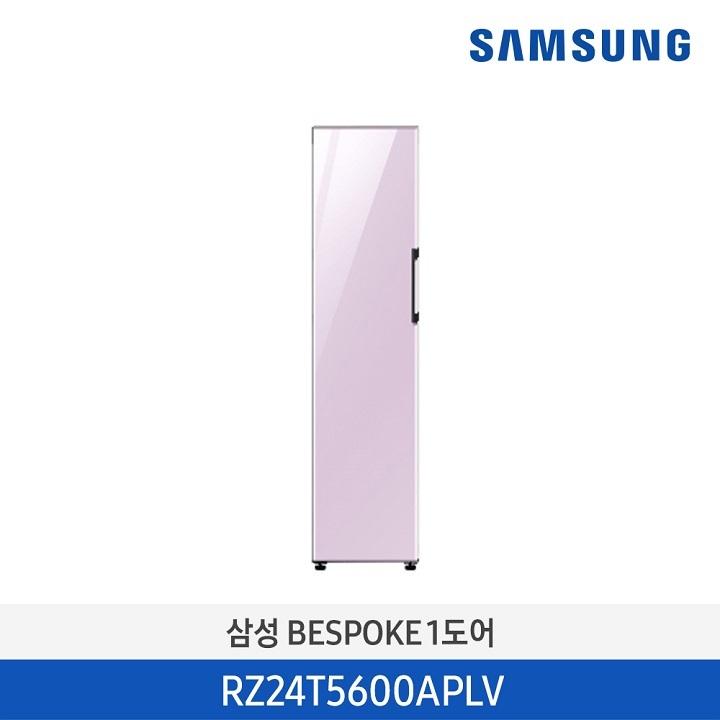Wm 삼성 비스포크 냉동고 1도어/RZ24T5600APLV (240리터)
