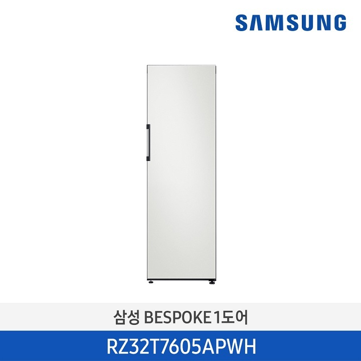 Wm 삼성 비스포크 냉동고 1도어/RZ32T7605APWH (318리터)