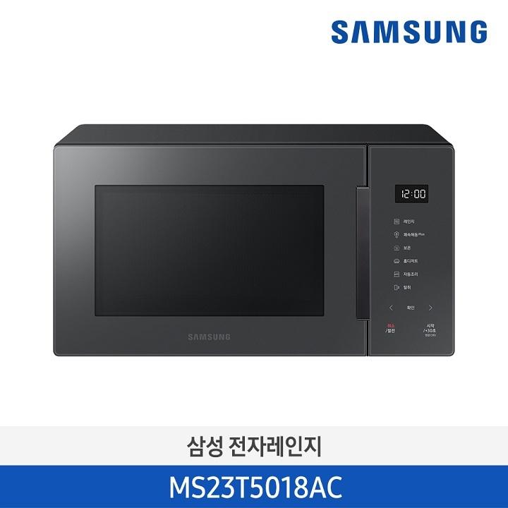 Wm 삼성 전자레인지 클린차콜 /MS23T5018AC (23리터)