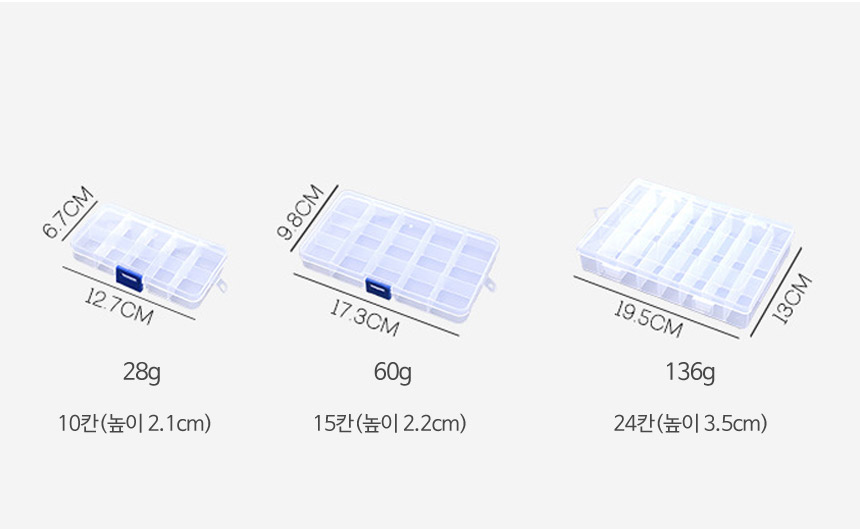 액세서리 보관함 24칸 ( 귀걸이 주얼리 반지 정리 ) - 시나몬샵, 4,100원, 장식소품, 소품케이스