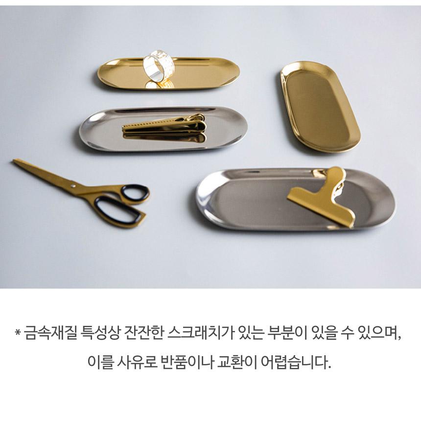 미니 실버 메탈 트레이 (철제 쟁반 인테리어카페) S - 시나몬샵, 6,500원, 주방소품, 쟁반/트레이