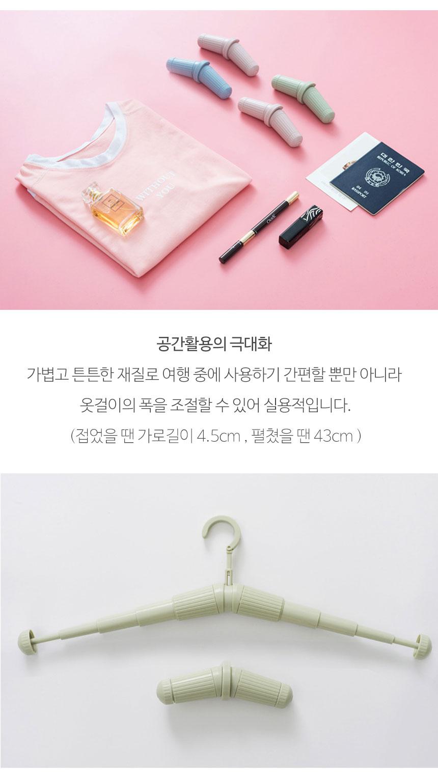 접이식 옷걸이 (여행용 휴대용 캠핑용 작은 행거) - 시나몬샵, 4,000원, 행거/드레스룸/옷걸이, 옷걸이/플라스틱