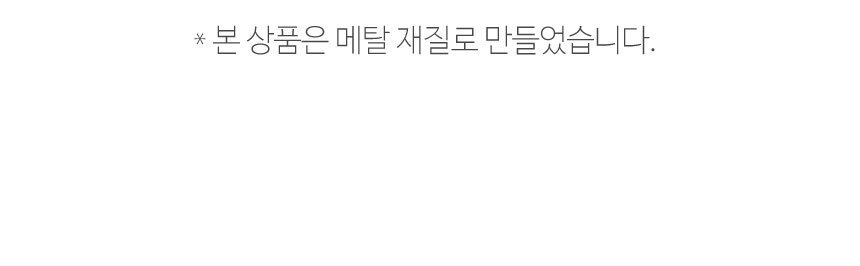 메탈드라이기홀더 - 시나몬샵, 13,300원, 정리용품/청소, 홀더/타올/휴지걸이