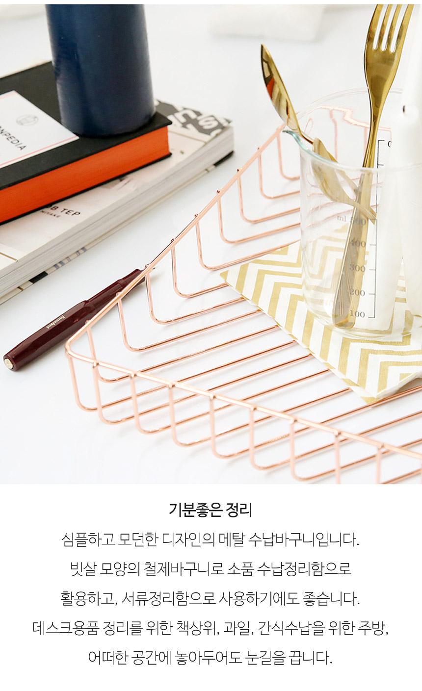 1단 로즈골드서류보관함 - 시나몬샵, 19,900원, 문서/서류 정리, 파일/책꽂이